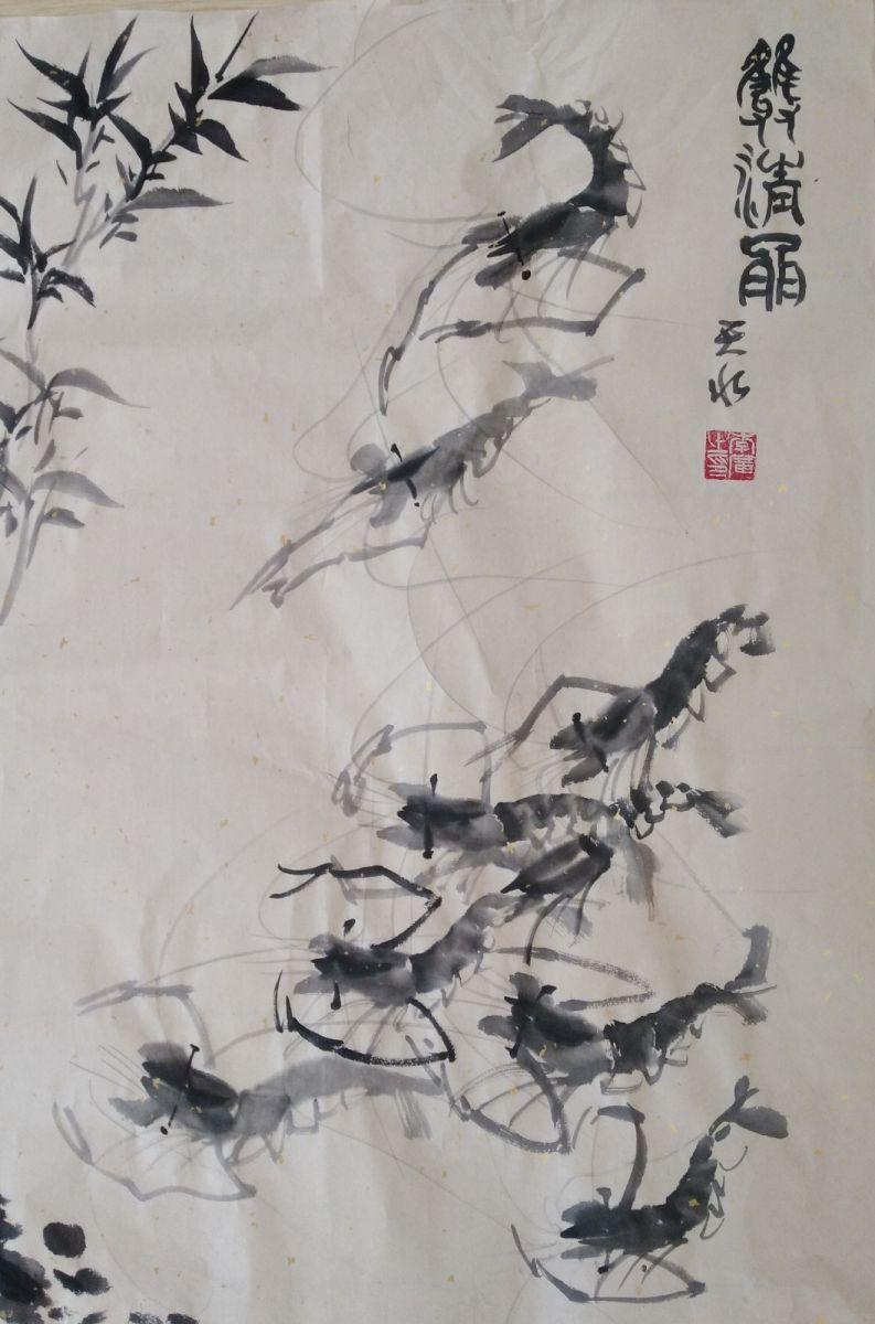 画中趣_图1-4