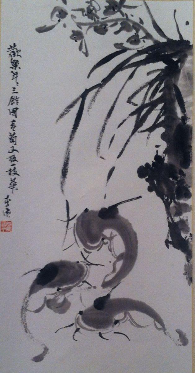 画中趣_图1-3
