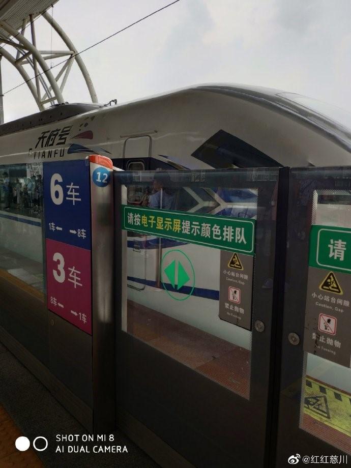 都江堰南桥_图1-1