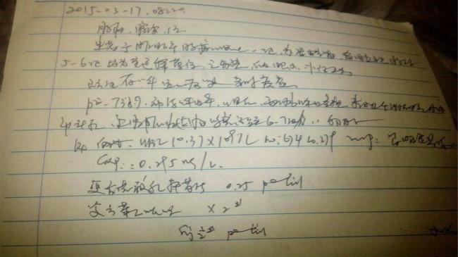 """为什么医生写处方像""""天书"""" 世人谁能看得懂?_图1-3"""