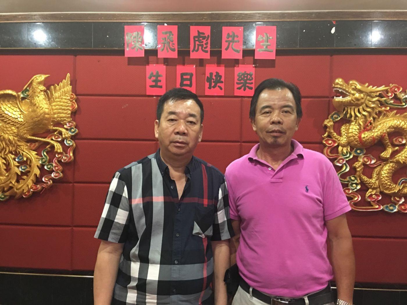 纽约闽籍侨领陈飞彪生日宴会_图1-13