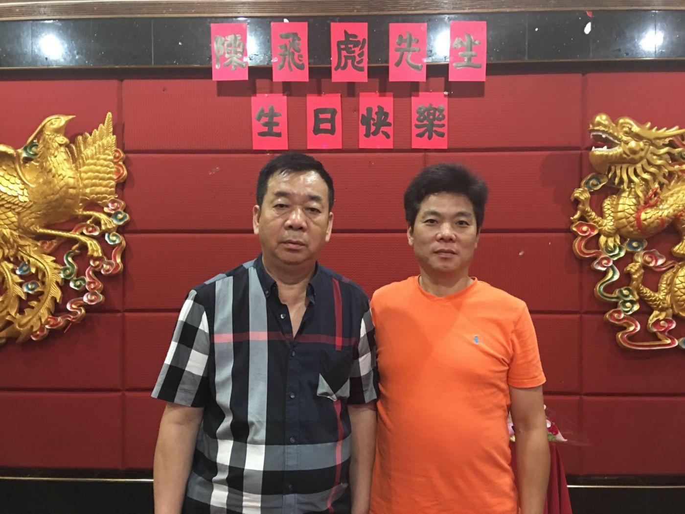 纽约闽籍侨领陈飞彪生日宴会_图1-14