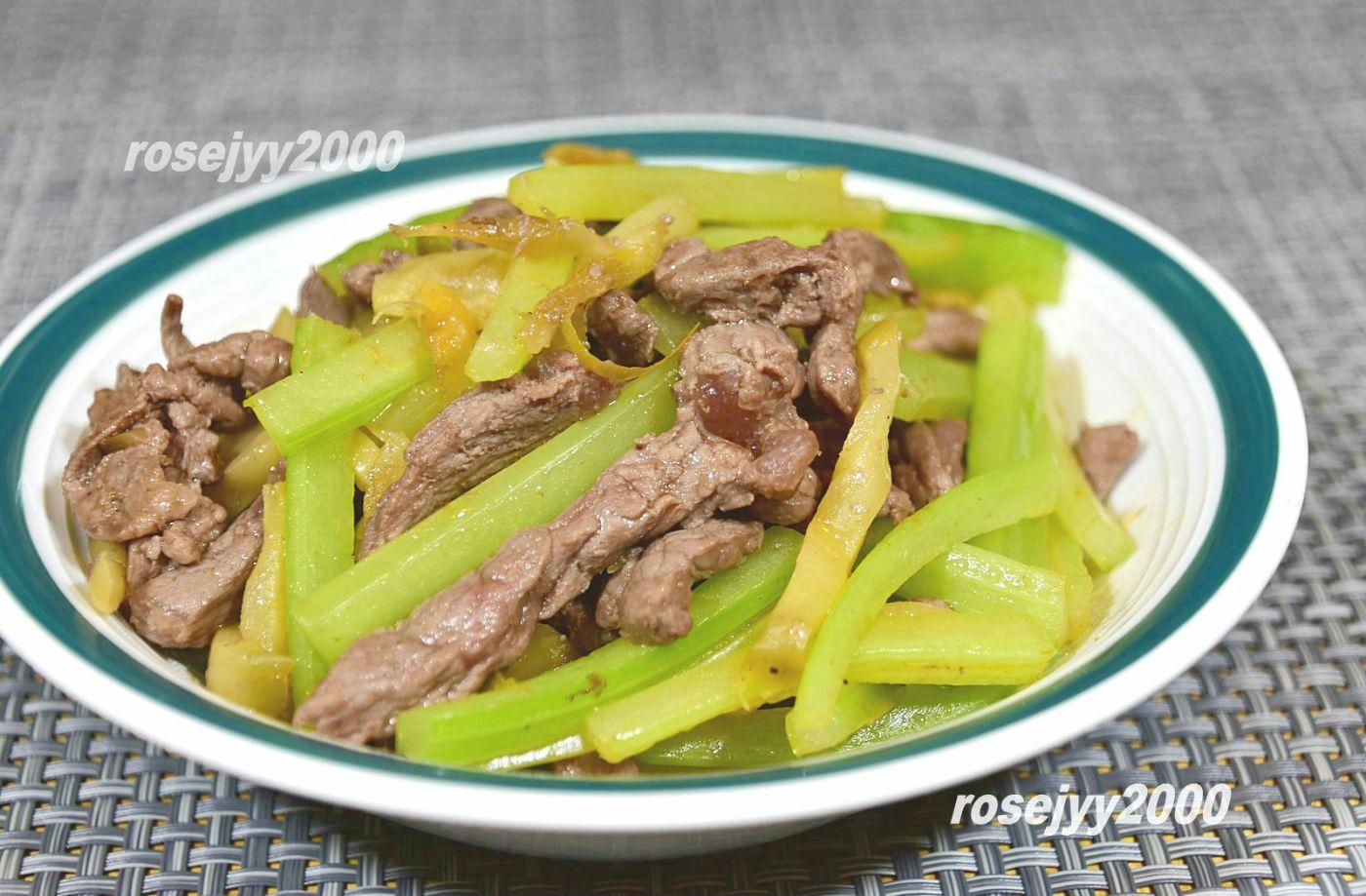 牛肉炒榨菜西芹_图1-1