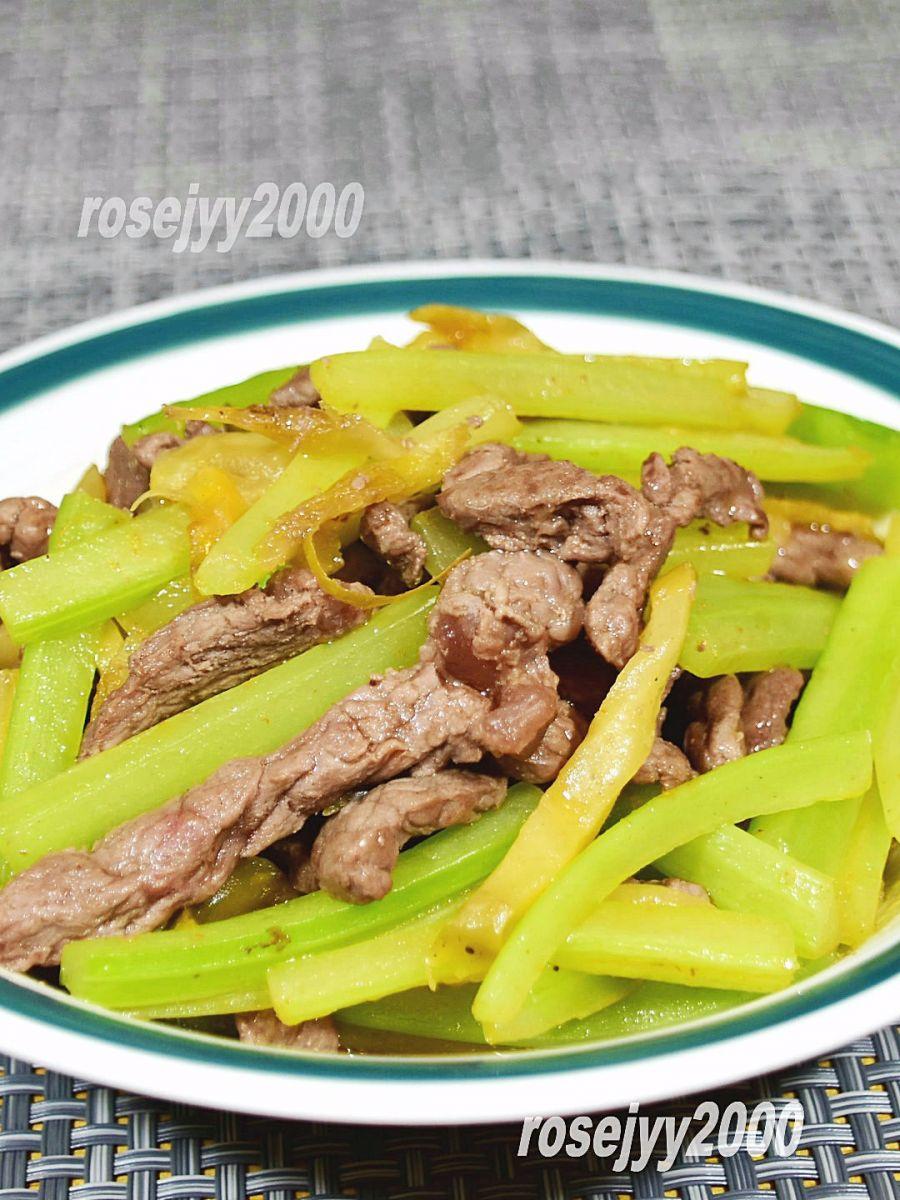 牛肉炒榨菜西芹_图1-3