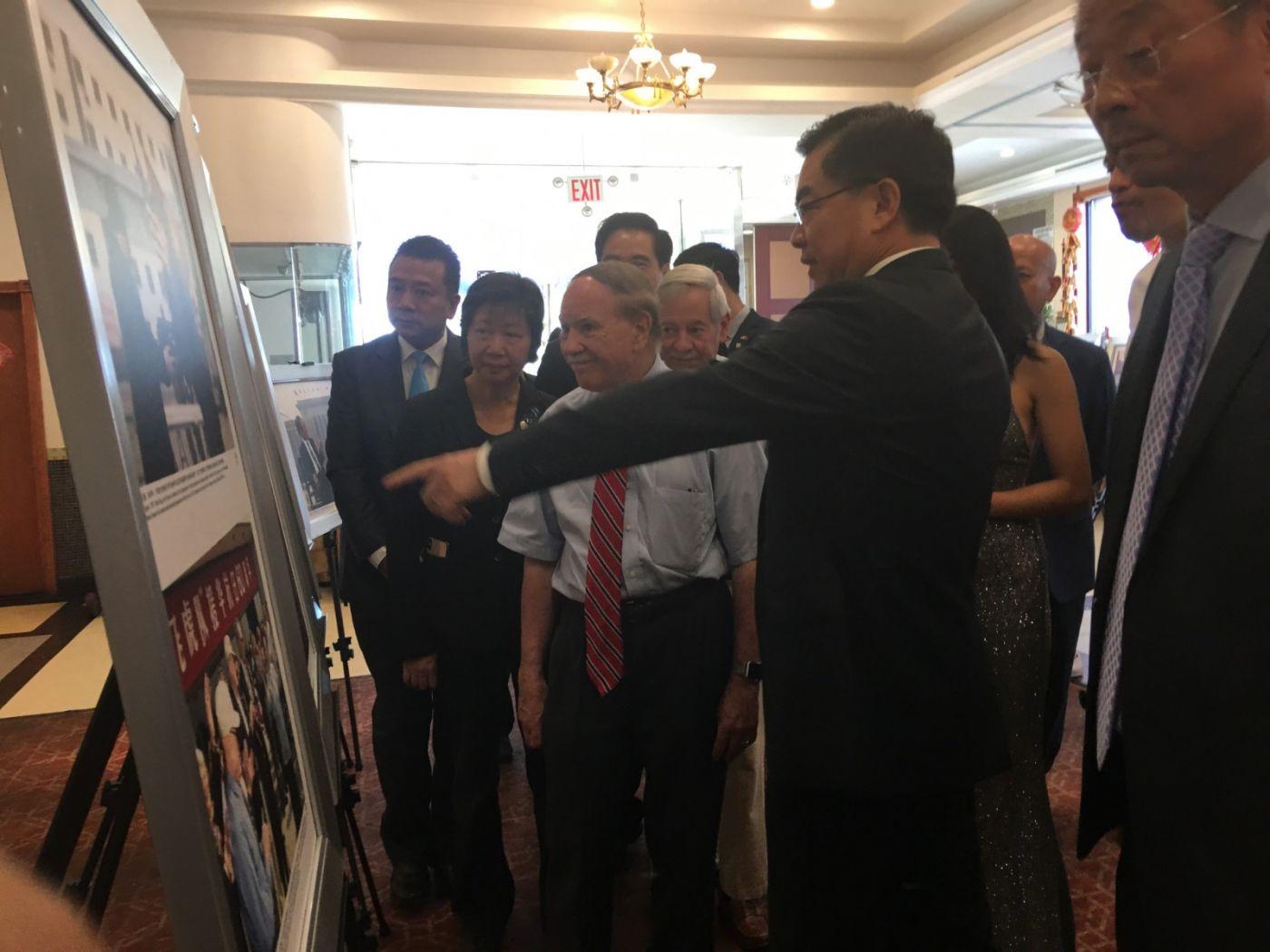 紐約州參議院通過「中國日」決議案慶祝会在紐約舉行_图1-1