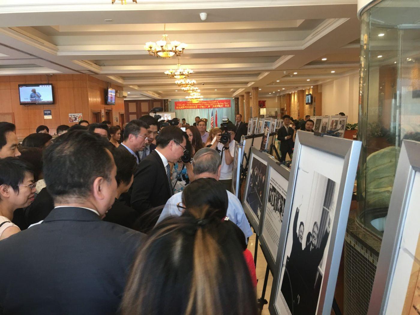 紐約州參議院通過「中國日」決議案慶祝会在紐約舉行_图1-2