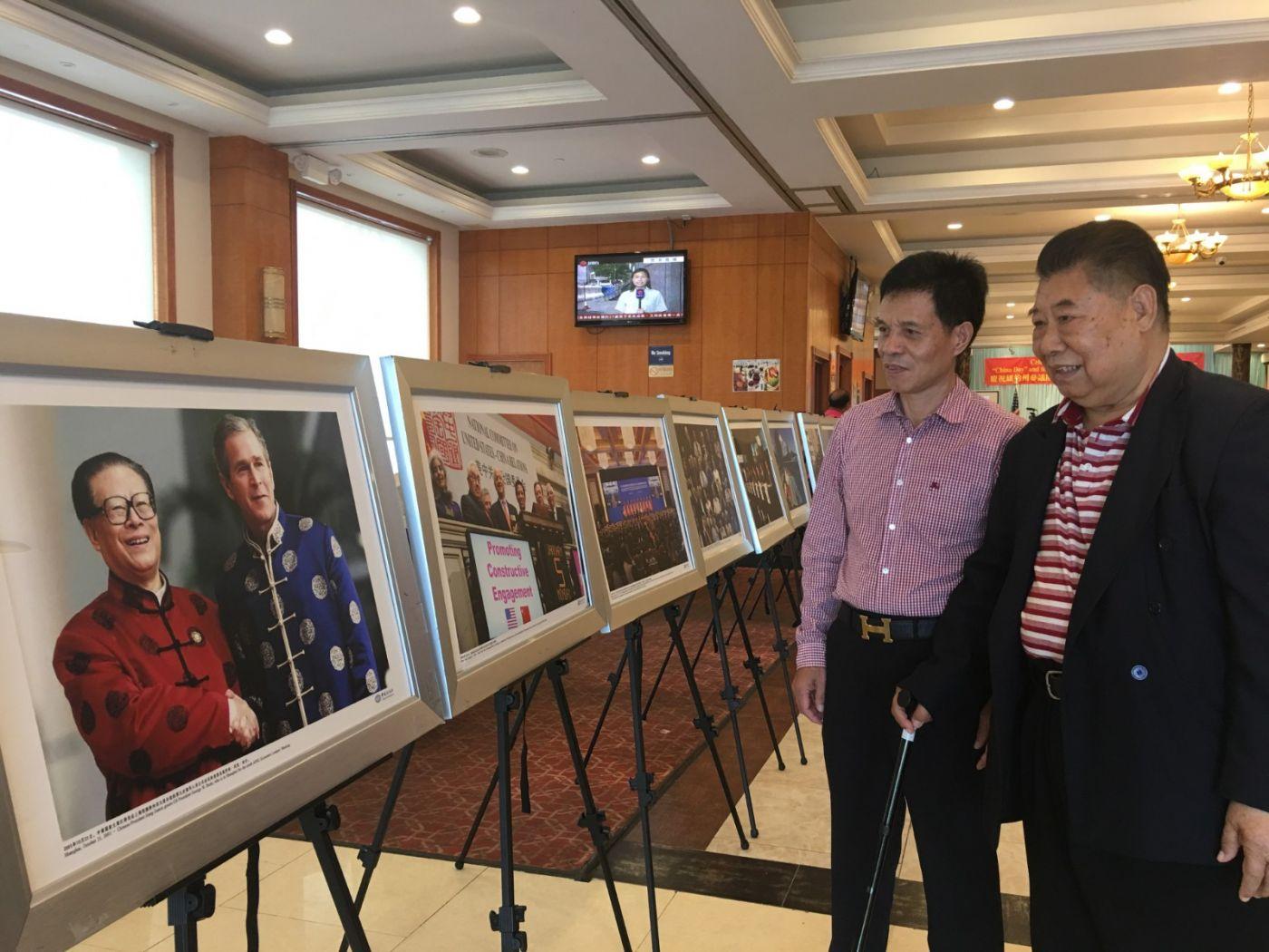 紐約州參議院通過「中國日」決議案慶祝会在紐約舉行_图1-5