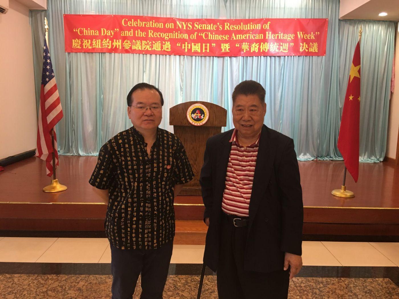 紐約州參議院通過「中國日」決議案慶祝会在紐約舉行_图1-6