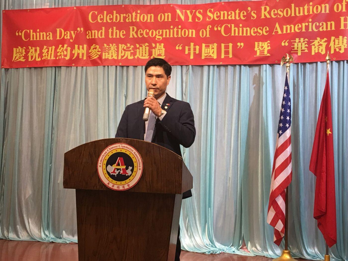 紐約州參議院通過「中國日」決議案慶祝会在紐約舉行_图1-7