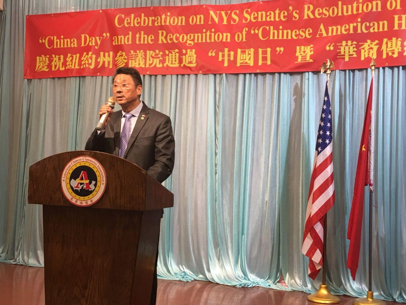 紐約州參議院通過「中國日」決議案慶祝会在紐約舉行_图1-8