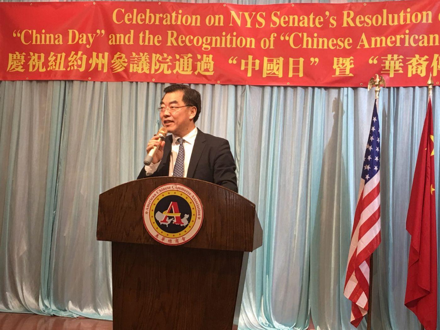 紐約州參議院通過「中國日」決議案慶祝会在紐約舉行_图1-9
