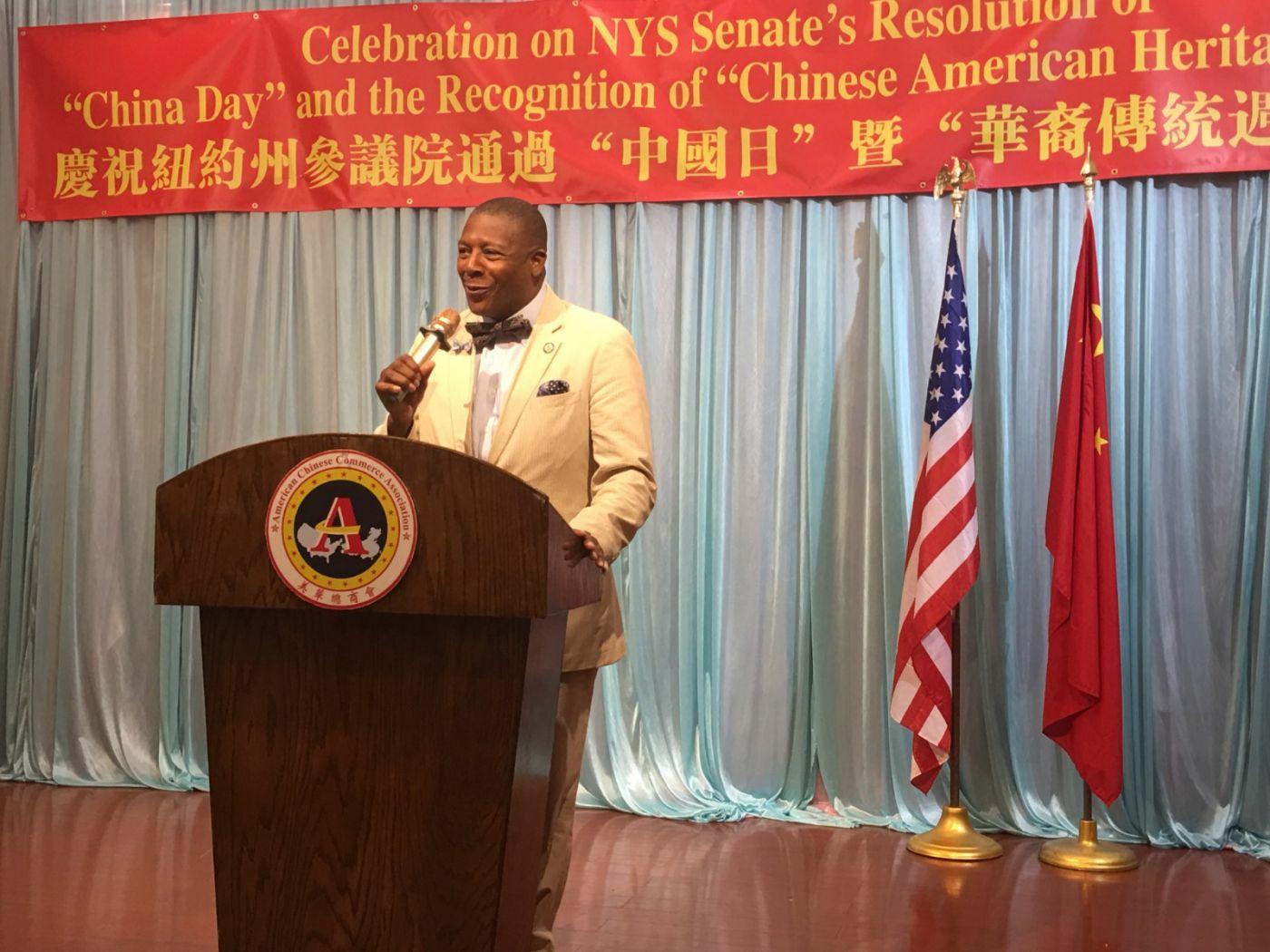 紐約州參議院通過「中國日」決議案慶祝会在紐約舉行_图1-11