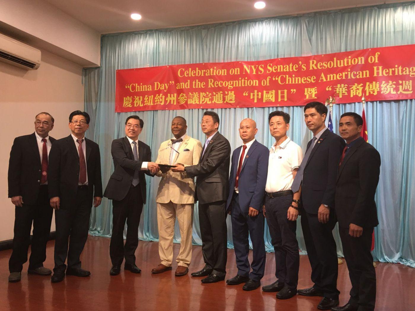 紐約州參議院通過「中國日」決議案慶祝会在紐約舉行_图1-13