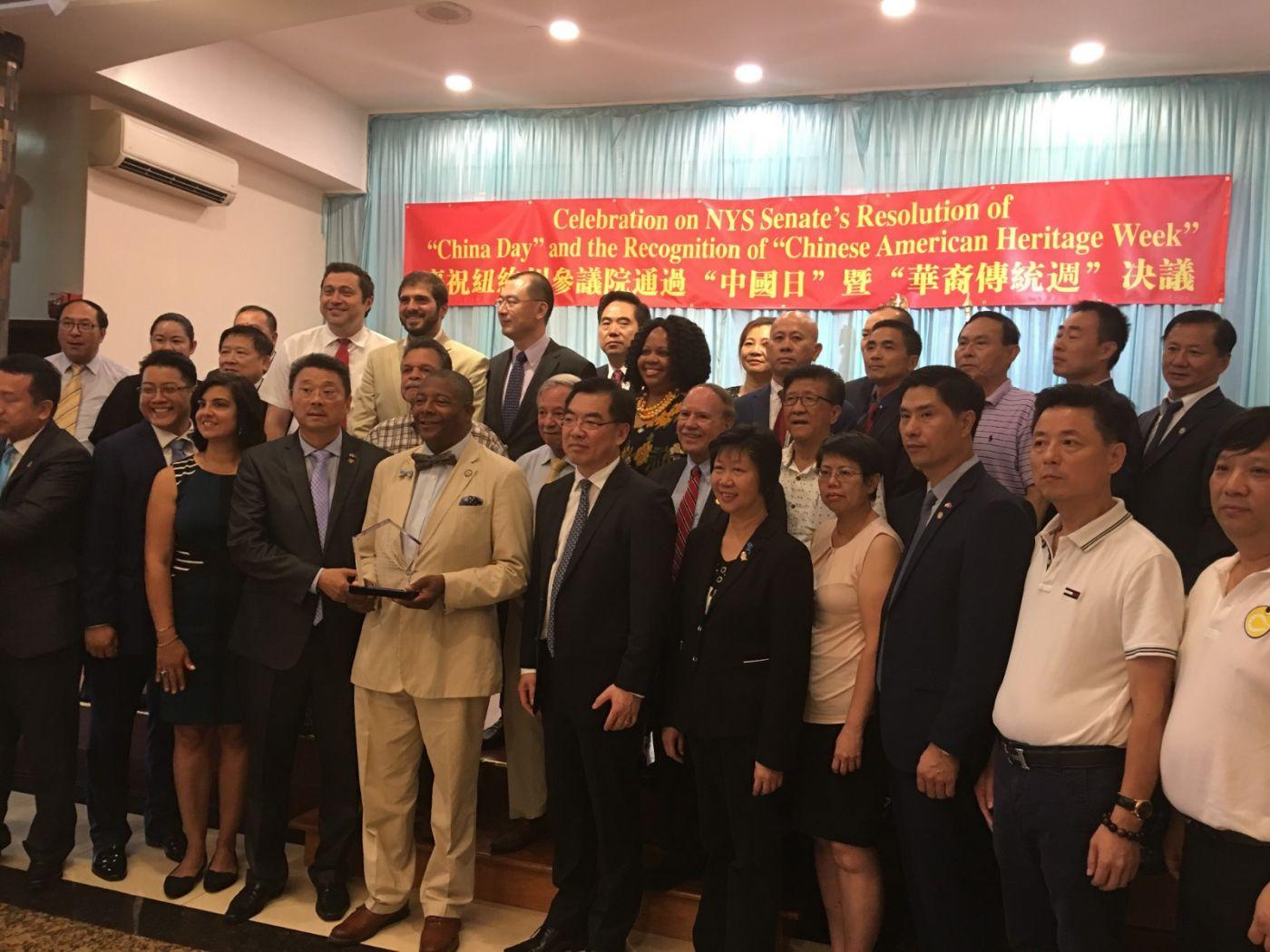 紐約州參議院通過「中國日」決議案慶祝会在紐約舉行_图1-14