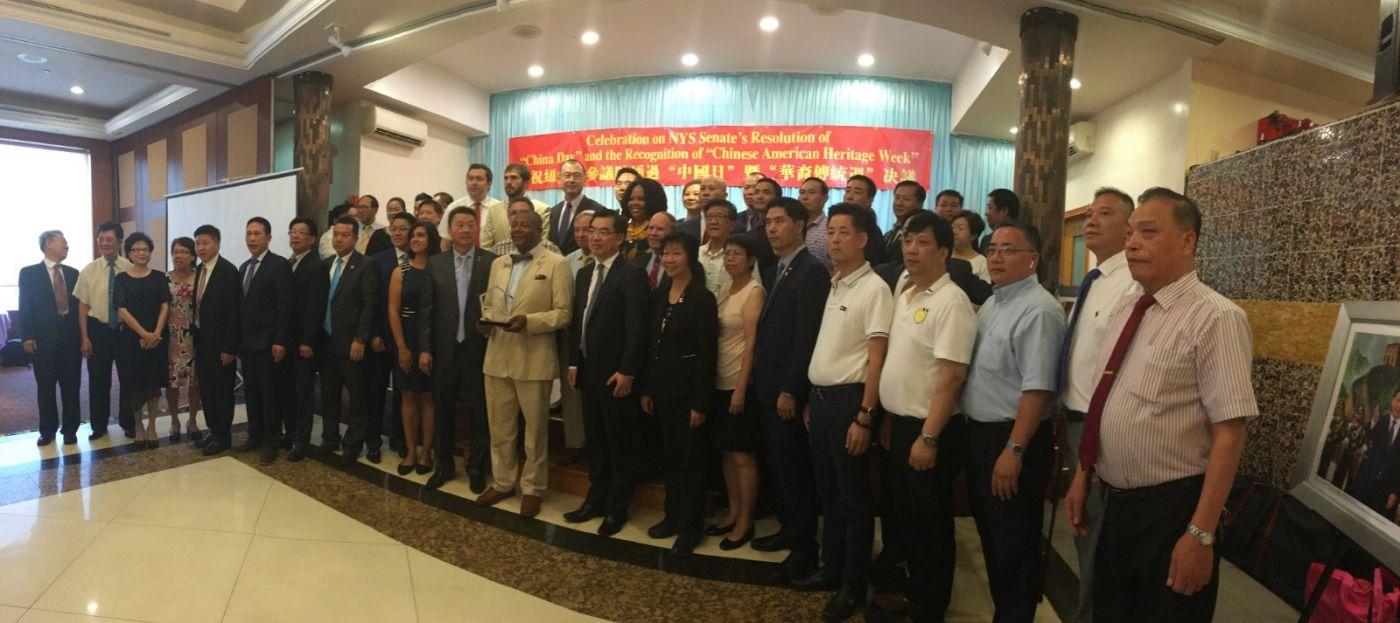 紐約州參議院通過「中國日」決議案慶祝会在紐約舉行_图1-15