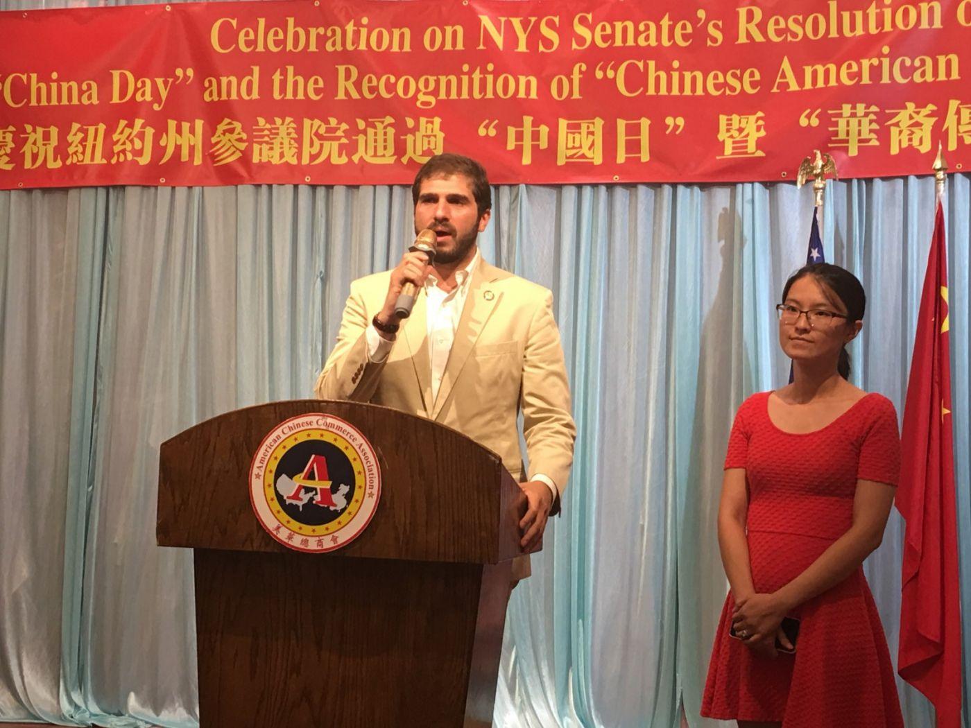 紐約州參議院通過「中國日」決議案慶祝会在紐約舉行_图1-16