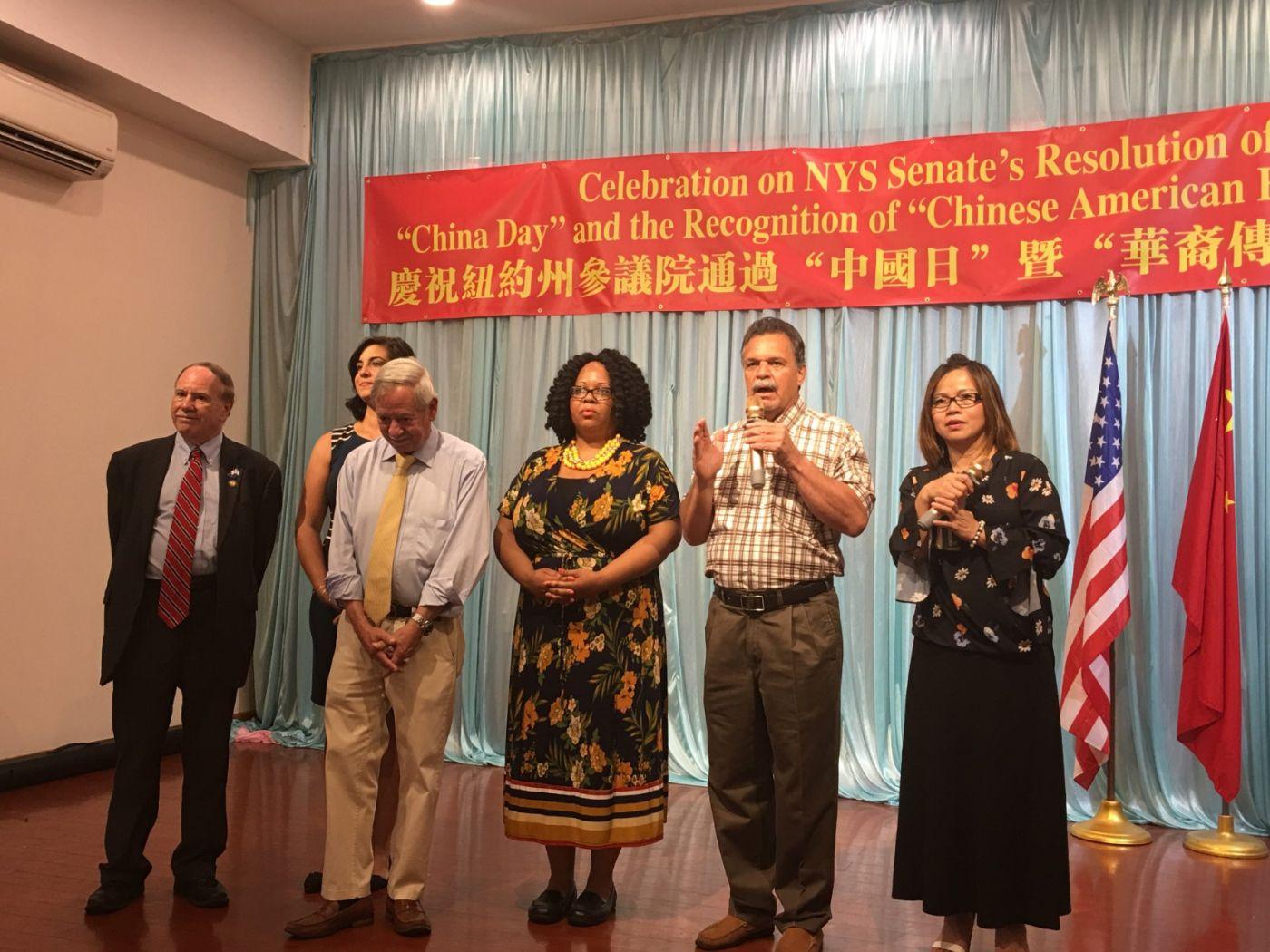 紐約州參議院通過「中國日」決議案慶祝会在紐約舉行_图1-17