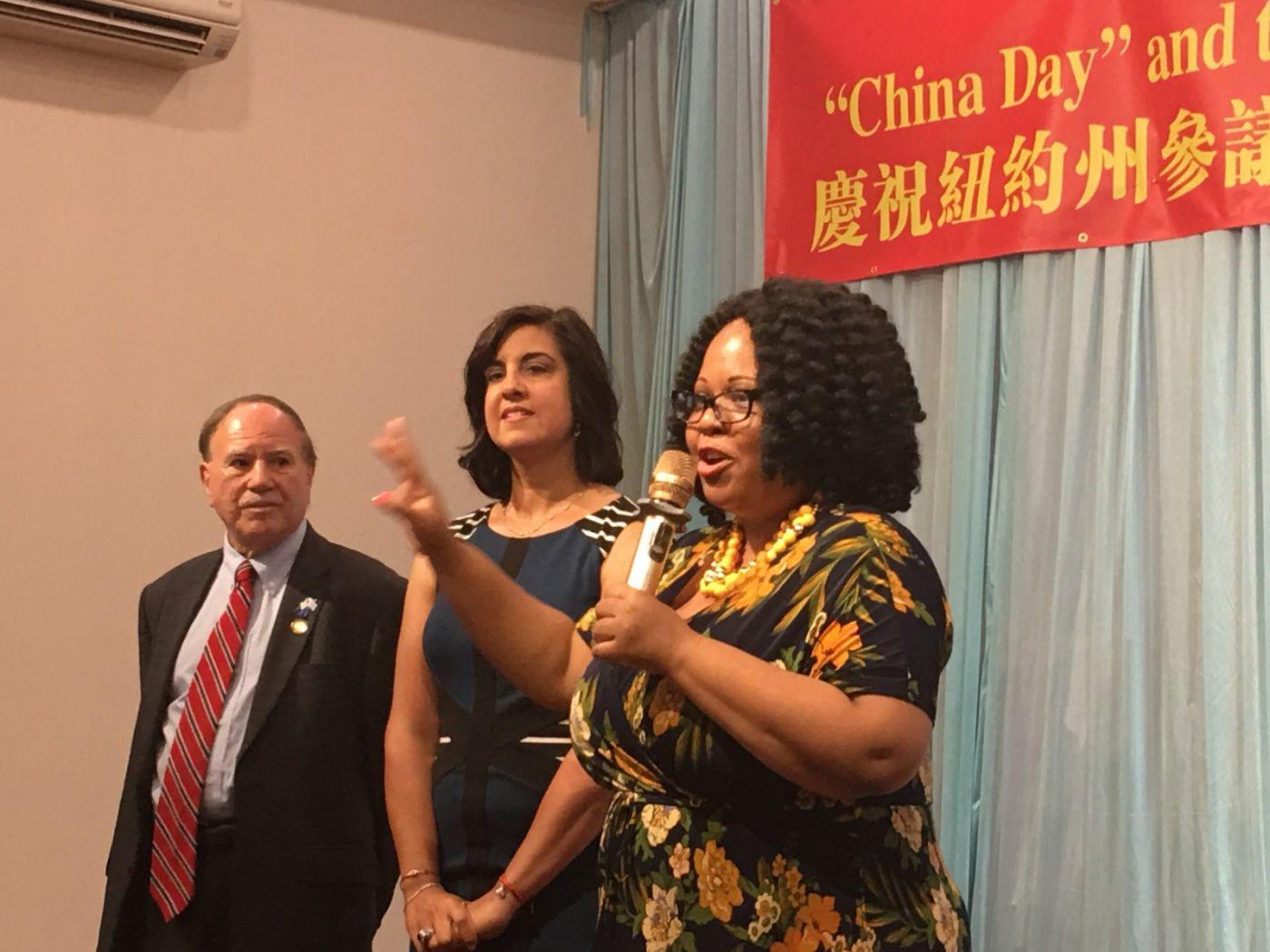 紐約州參議院通過「中國日」決議案慶祝会在紐約舉行_图1-18