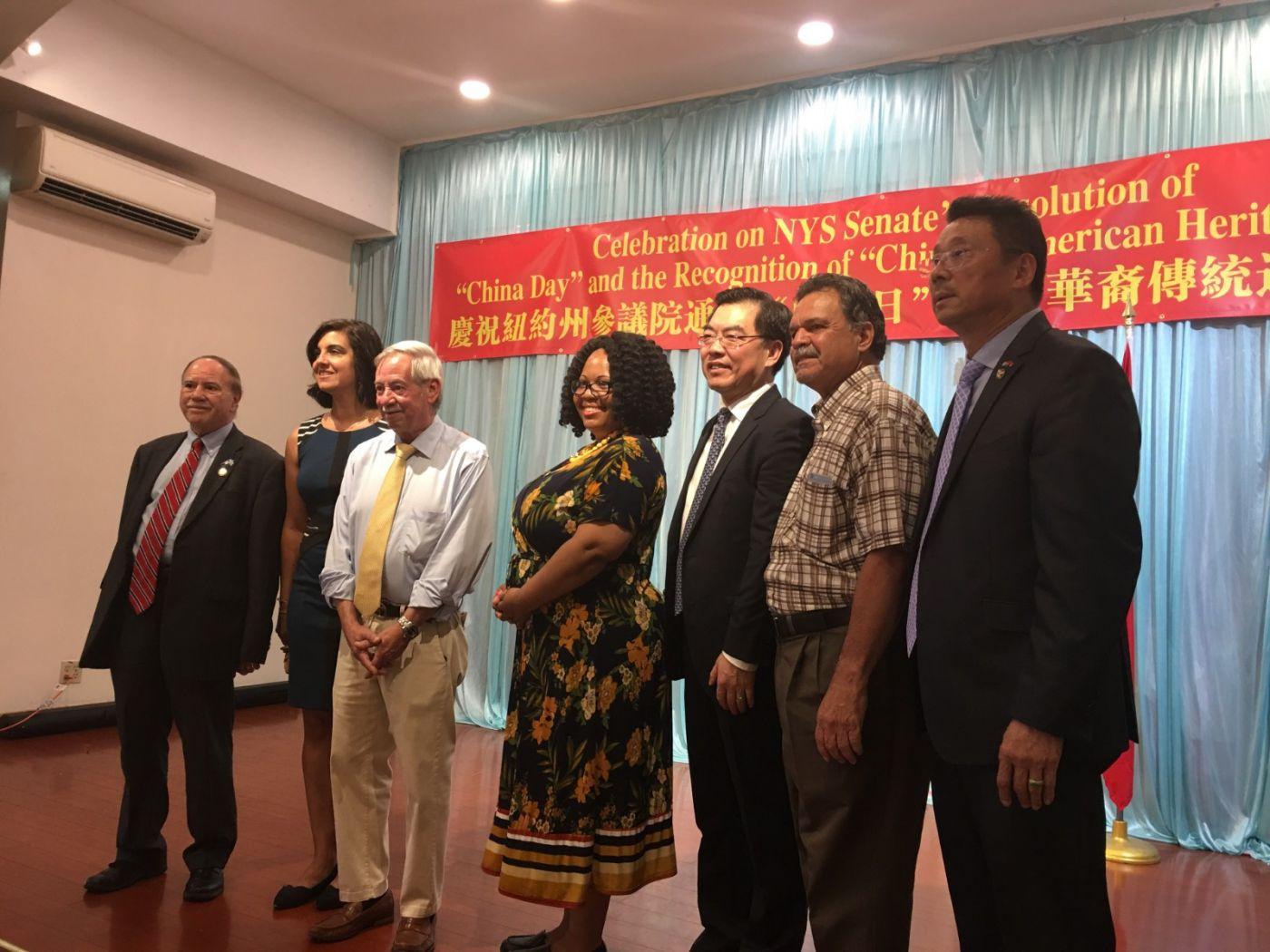 紐約州參議院通過「中國日」決議案慶祝会在紐約舉行_图1-19