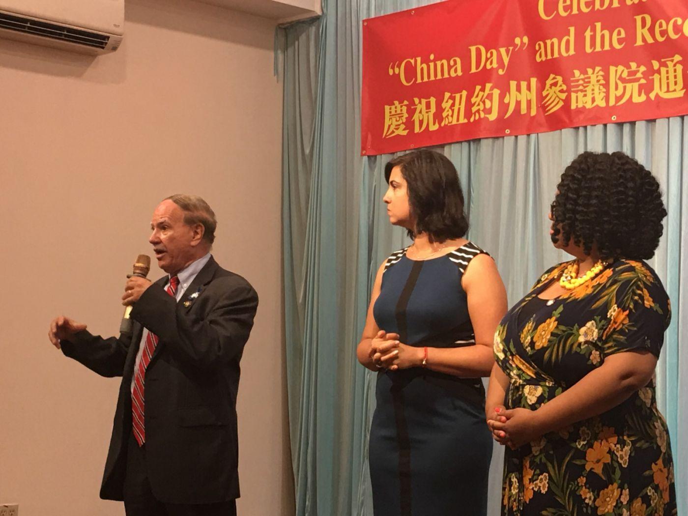 紐約州參議院通過「中國日」決議案慶祝会在紐約舉行_图1-20