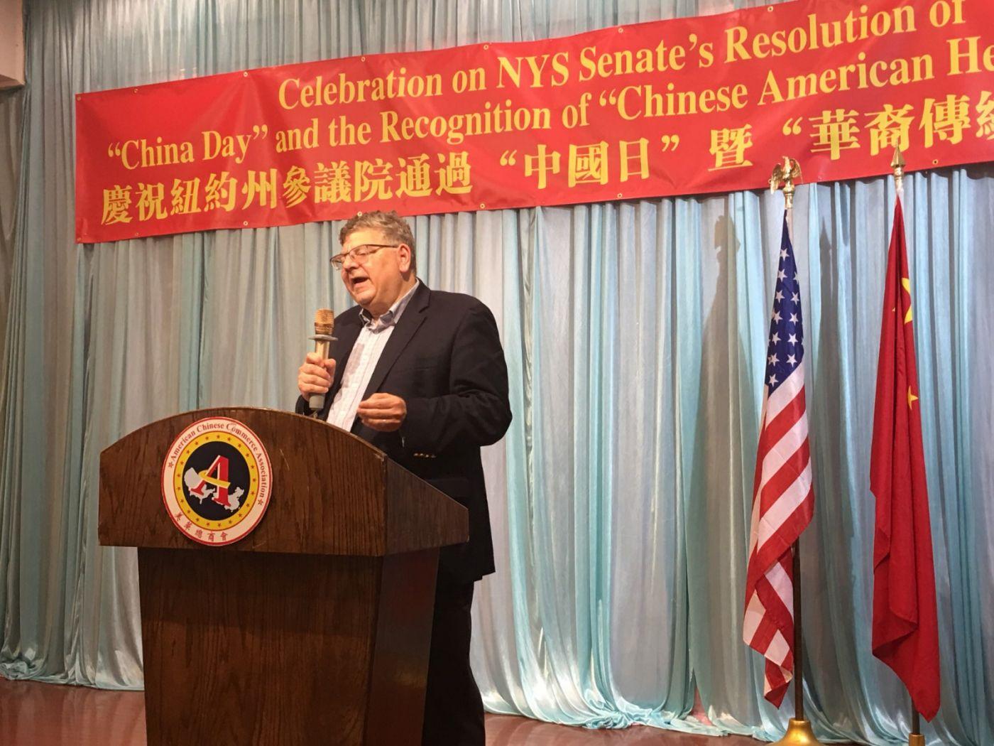 紐約州參議院通過「中國日」決議案慶祝会在紐約舉行_图1-21