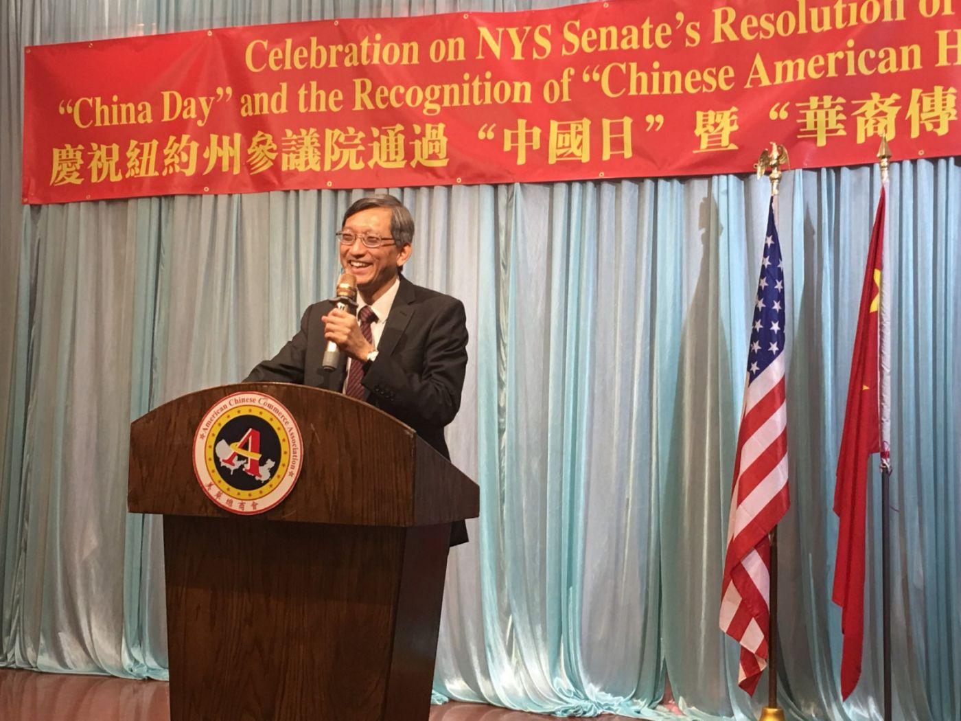 紐約州參議院通過「中國日」決議案慶祝会在紐約舉行_图1-22