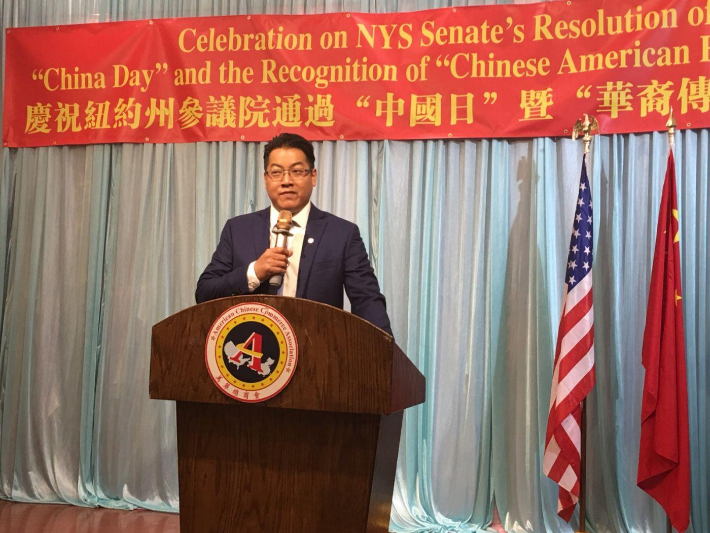 紐約州參議院通過「中國日」決議案慶祝会在紐約舉行_图1-23