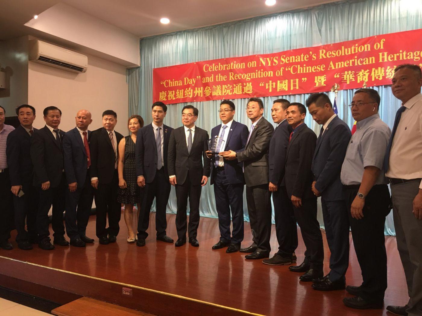 紐約州參議院通過「中國日」決議案慶祝会在紐約舉行_图1-25