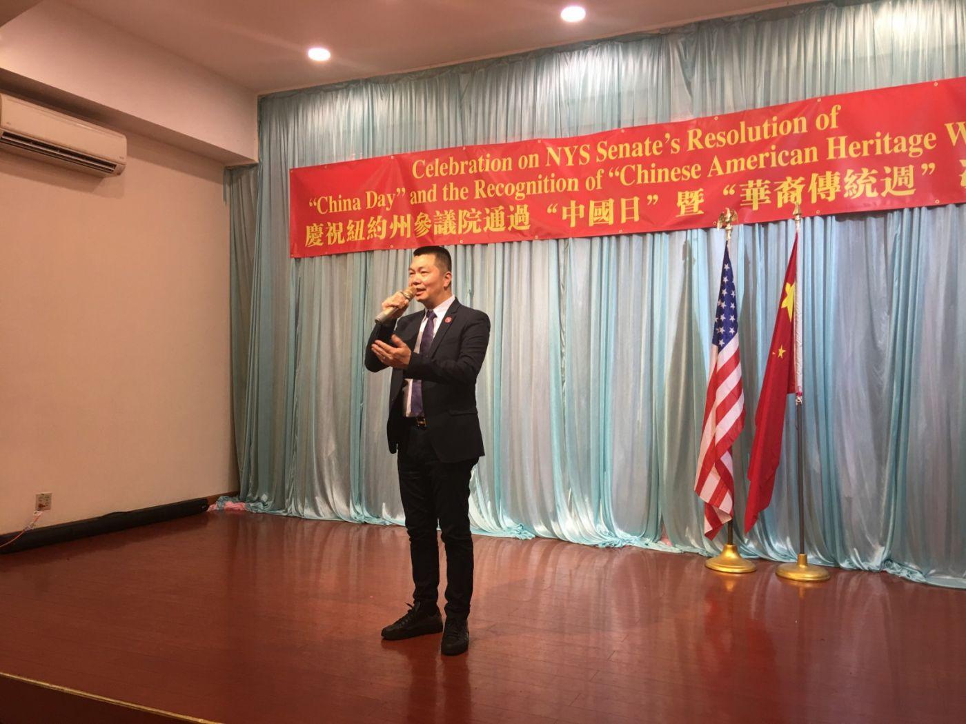 紐約州參議院通過「中國日」決議案慶祝会在紐約舉行_图1-26