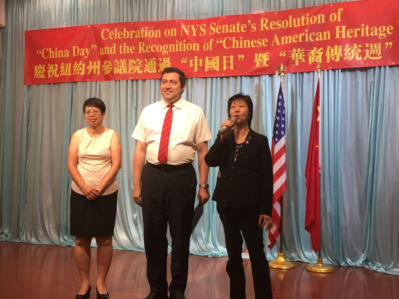 紐約州參議院通過「中國日」決議案慶祝会在紐約舉行_图1-28