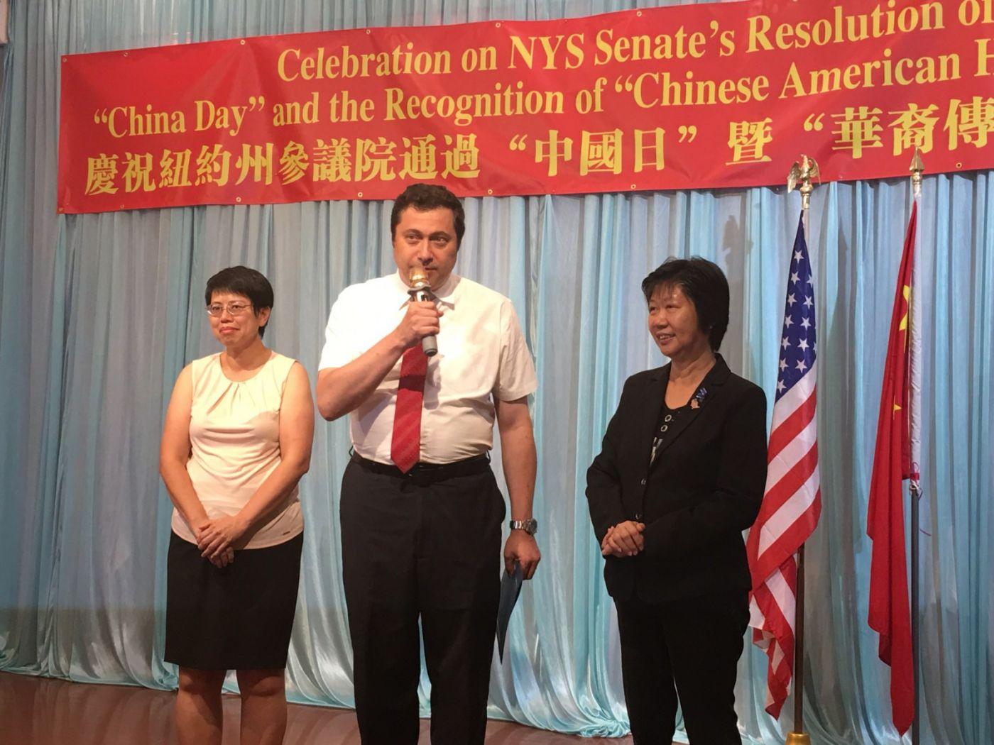 紐約州參議院通過「中國日」決議案慶祝会在紐約舉行_图1-29