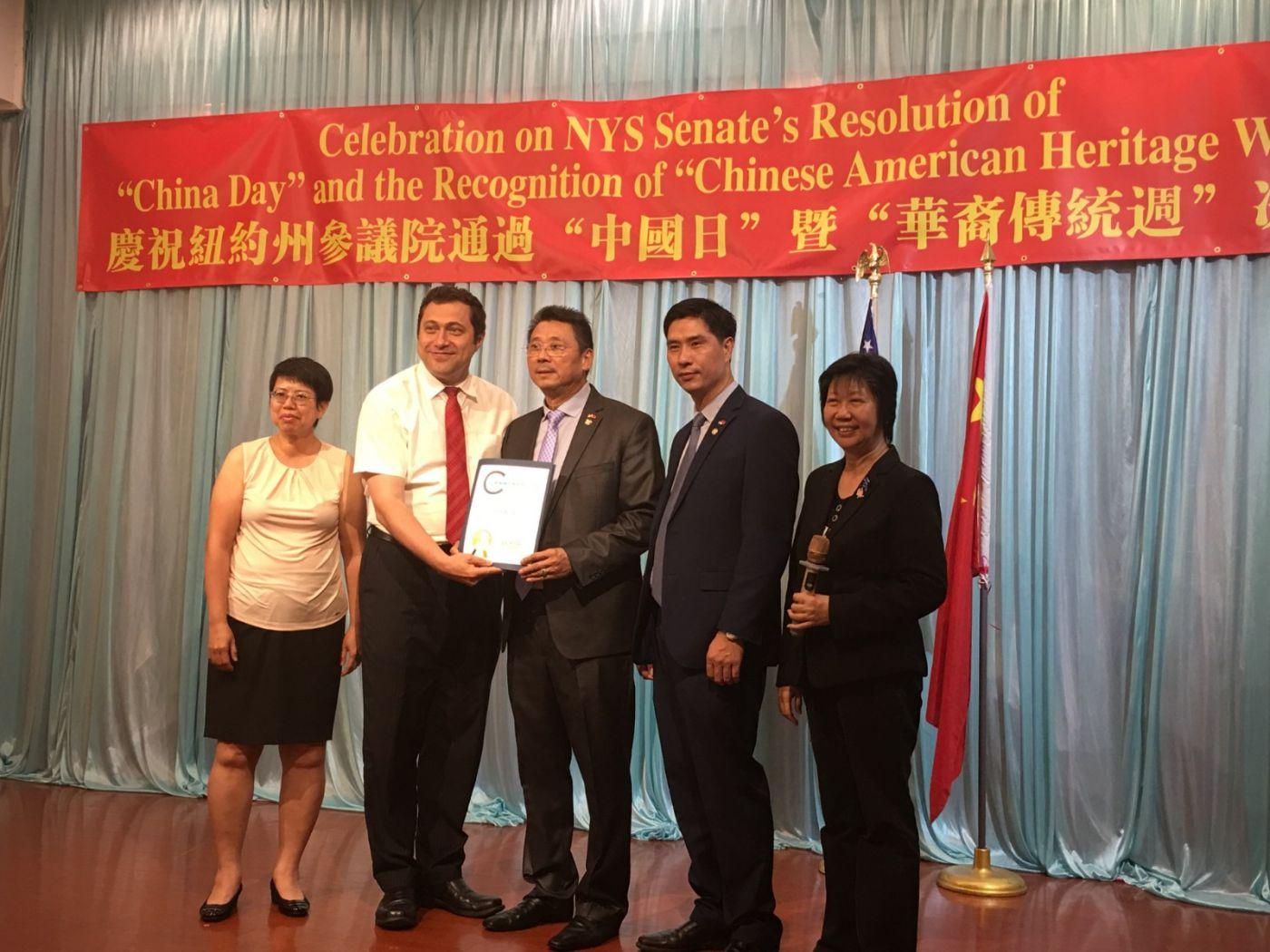 紐約州參議院通過「中國日」決議案慶祝会在紐約舉行_图1-30