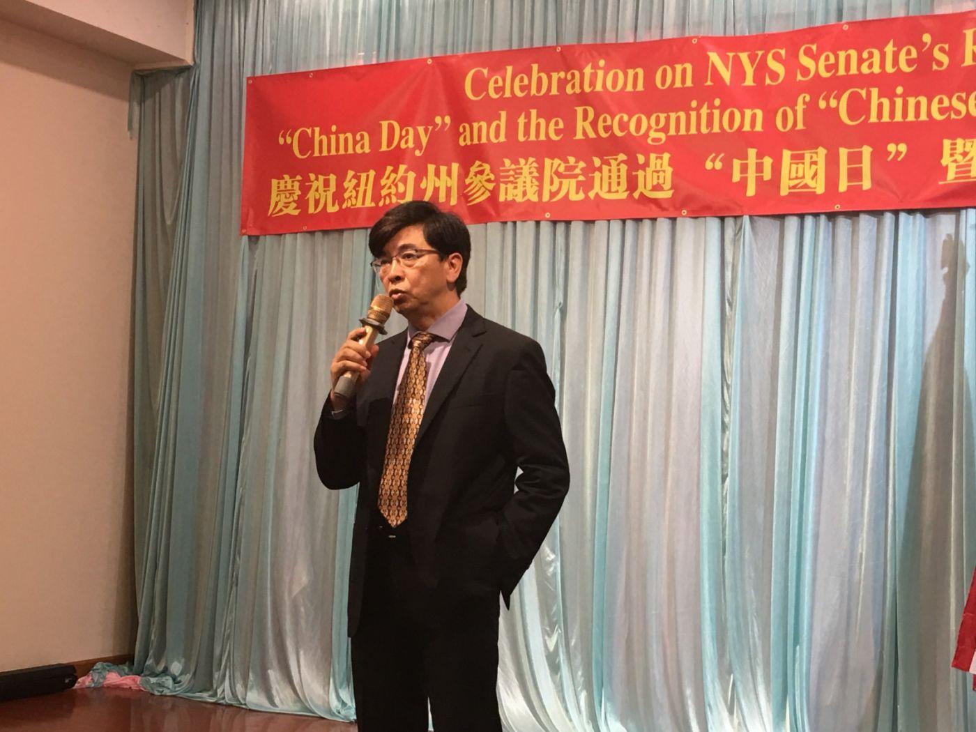 紐約州參議院通過「中國日」決議案慶祝会在紐約舉行_图1-31