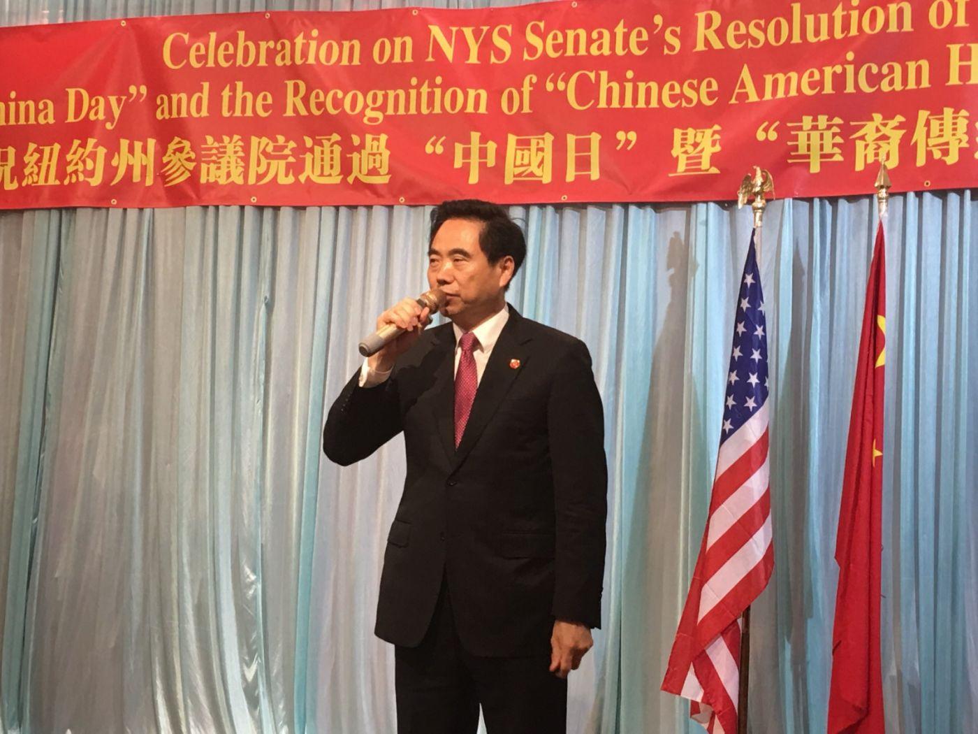 紐約州參議院通過「中國日」決議案慶祝会在紐約舉行_图1-32