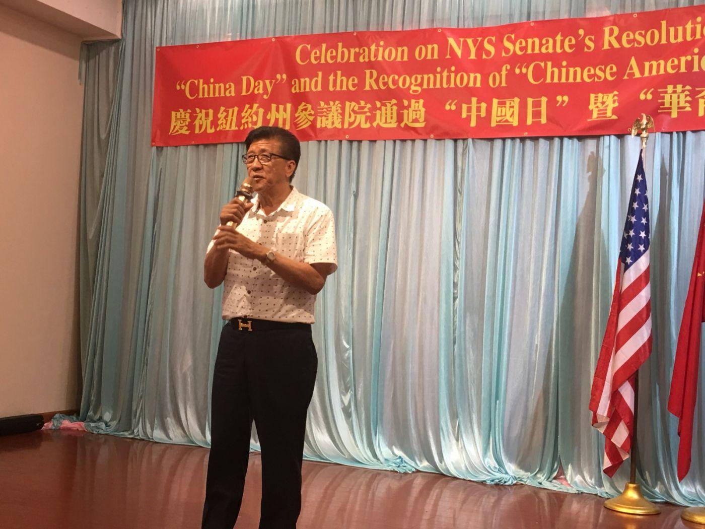 紐約州參議院通過「中國日」決議案慶祝会在紐約舉行_图1-33