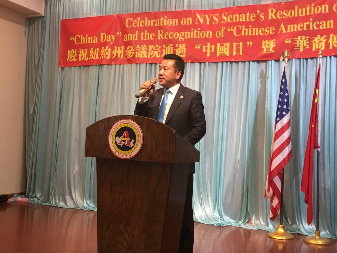 紐約州參議院通過「中國日」決議案慶祝会在紐約舉行_图1-34