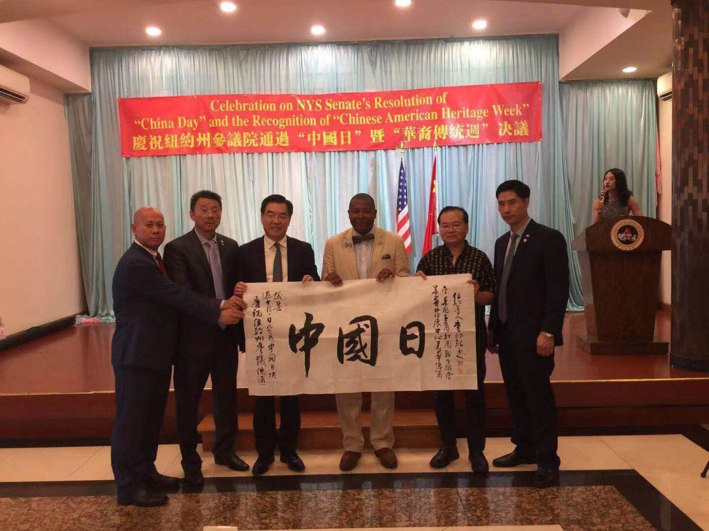 紐約州參議院通過「中國日」決議案慶祝会在紐約舉行_图1-35