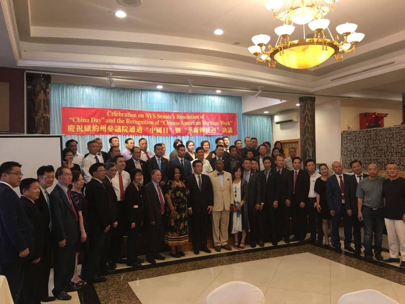 紐約州參議院通過「中國日」決議案慶祝会在紐約舉行_图1-36