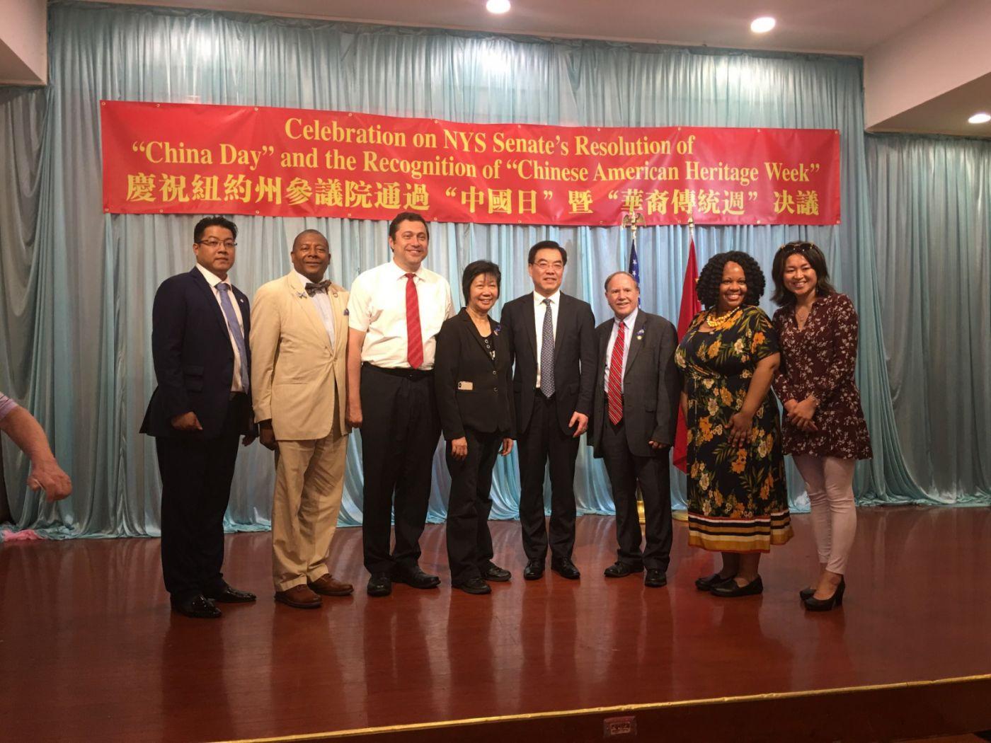 紐約州參議院通過「中國日」決議案慶祝会在紐約舉行_图1-39