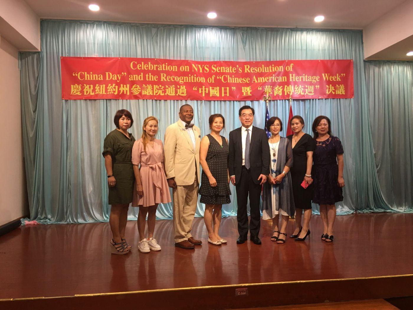 紐約州參議院通過「中國日」決議案慶祝会在紐約舉行_图1-40