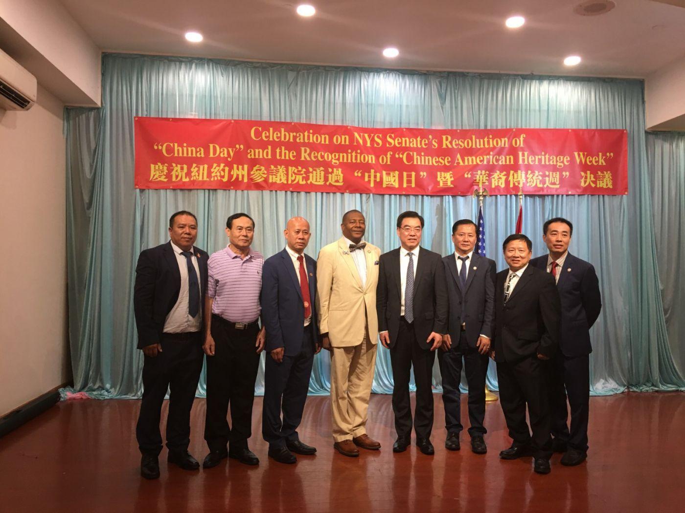 紐約州參議院通過「中國日」決議案慶祝会在紐約舉行_图1-41