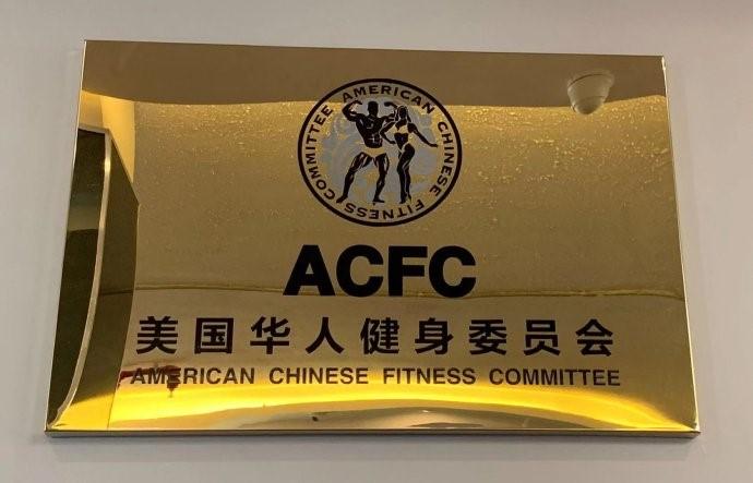 高娓娓:第一健身工作室First Fitness精彩亮相美国纽约_图1-4