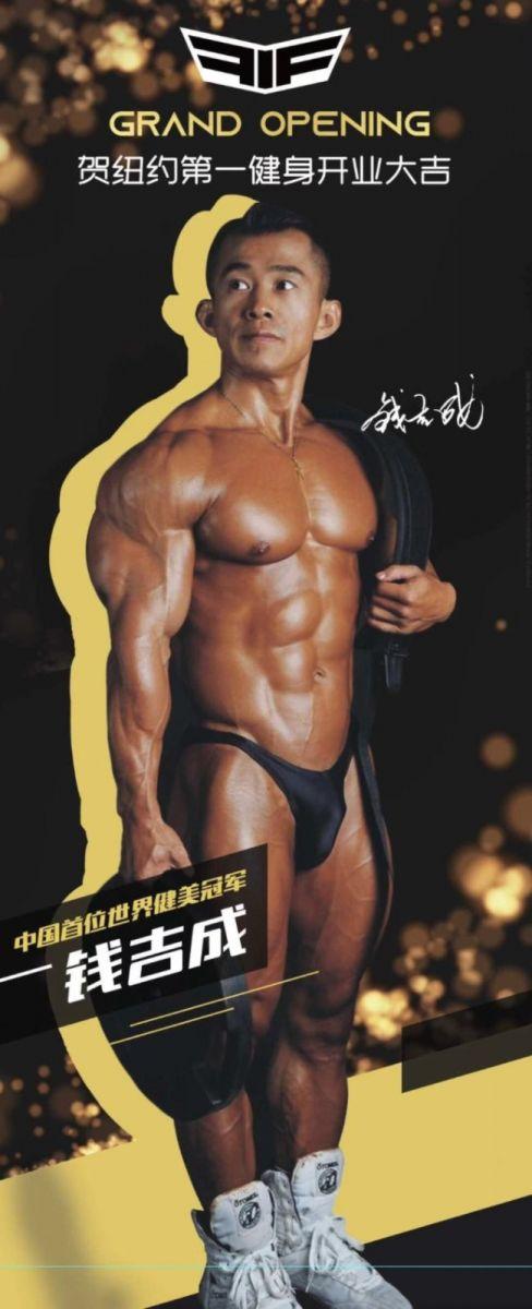 高娓娓:第一健身工作室First Fitness精彩亮相美国纽约_图1-8