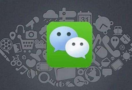 新加坡怎么充值微信?看看海外网友都是这么做的!_图1-1