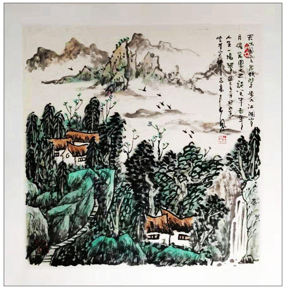 牛志高山水画------2019.8.1_图1-9
