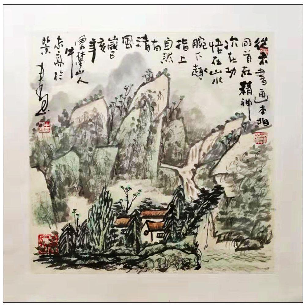 牛志高山水画------2019.8.1_图1-6