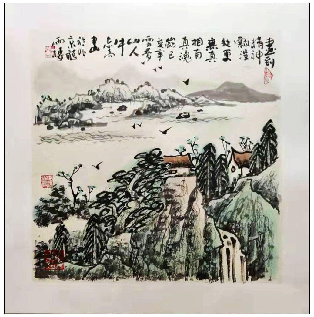牛志高山水画------2019.8.1_图1-5