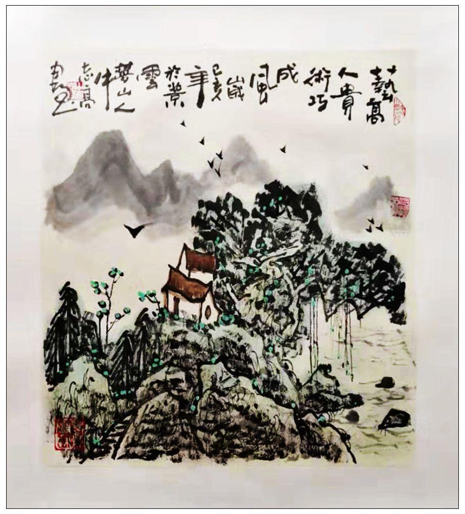 牛志高山水画------2019.8.1_图1-4