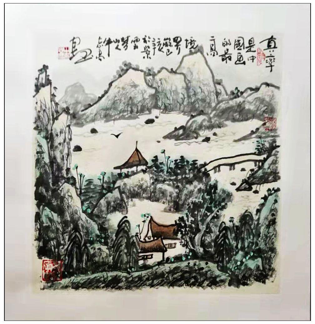 牛志高山水画----2019.8.8_图1-10