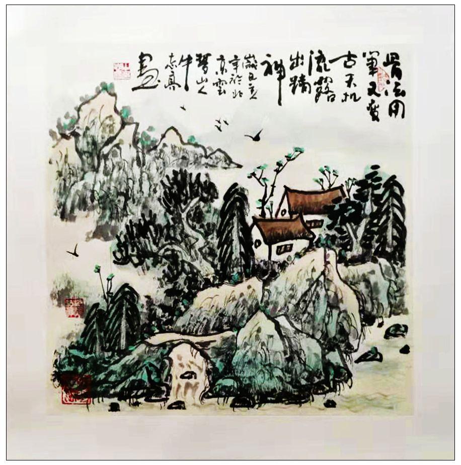 牛志高山水画----2019.8.8_图1-9